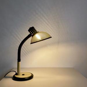 """NF"" Punching Metal Shade Desk Lamp 70's フランス"
