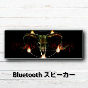 #033-007 Bluetoothスピーカー おすすめ おしゃれ 小型 ホラー タイトル:Murder Scene 作:ぐーぱんち。