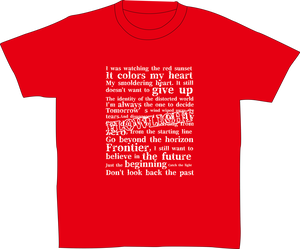 【beginning】ティシャツ(赤)