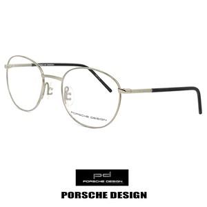 ポルシェデザイン メガネ p8330-c PORSCHE DESIGN 眼鏡 メタル ラウンド ボストン バネ蝶番