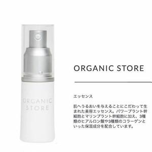 ORGANIC STORE エッセンス
