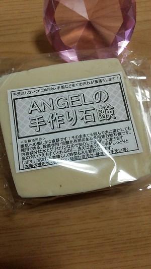 ANGELの手作り石鹸 nomal