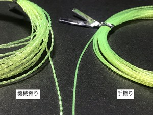 3.0m-3.3mテンカラ専用より糸テーパーライン(伝統の手撚り)仕掛け巻き付き