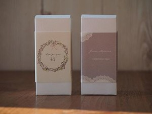 オリジナルアロマギフト  original aroma gift