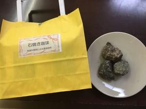 石焼き珈琲(ドリップパック) 1袋