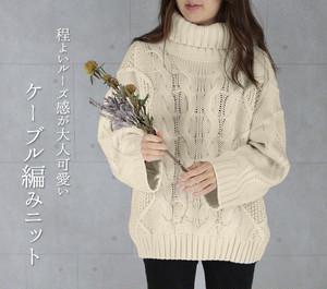 【♥即納】ボリュームケーブルハイネックニット tops1150