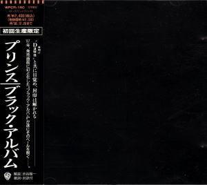 プリンス / ブラック・アルバム