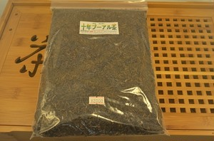 【中国】雲南省 十年プーアル茶400g
