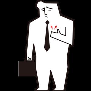 心臓が痛い男性会社員
