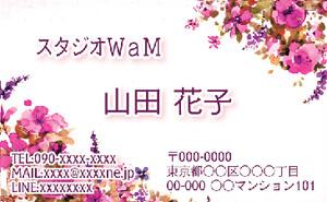 名刺 001 【100枚】