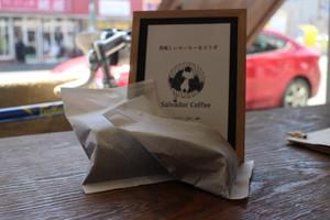水出しコーヒーパック/Cold Brew Pack