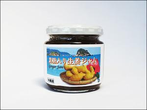黒糖入り生姜ジャム200g