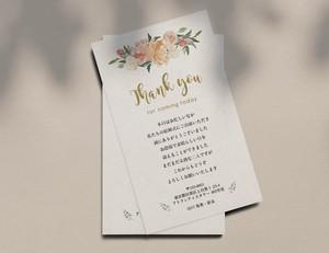 47円~/枚 サンキューカード 印刷代込 【ピーチクリーム】│結婚式 ウェディング