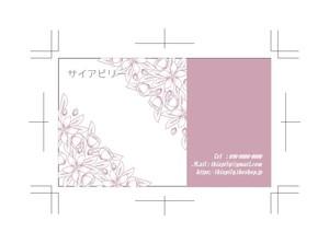 デザイン名刺・ショップカード 275