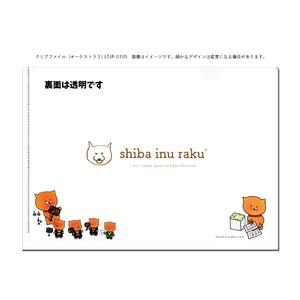 クリアファイル(A4・オーケストラ3)