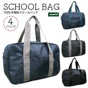 多機能ポケット! シンプルカラースクールバッグ 学校 サブバッグ ショルダーバッグ ハンドバッグ 袋