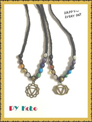 [Amulet] Chakra Necklaces