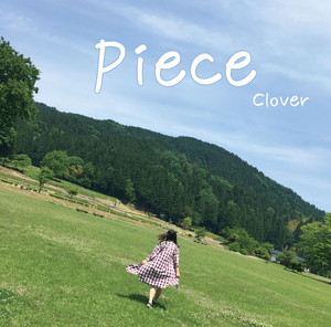 1st Mini Album 「Piece」