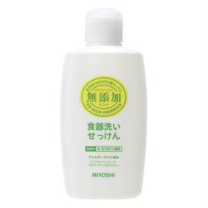 ミヨシ石鹸 無添加 食器洗いせっけん(1本)