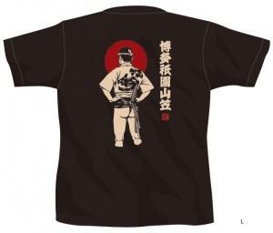中洲流 オリジナルTシャツ