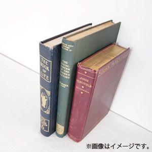 [アンティーク]本格的な洋書1冊(今だけカリグラフィカードプレゼント)