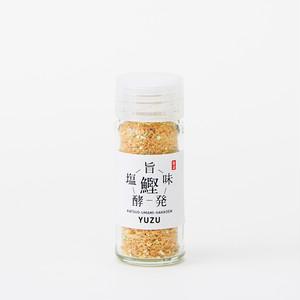 鰹旨味発酵塩 小 (ゆず入り)