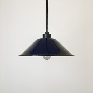 ホーローのランプシェード ネイビーブルー|Heavy Duty Enamel Iron Lampshade Navy Blue(PUEBCO)
