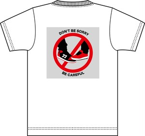 Don't step on T-shirt (white)