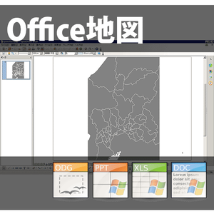 岐阜県のoffice地図データ