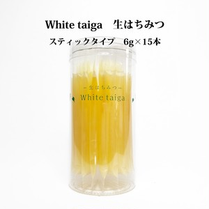 スティックタイプ (6g×15本入) 生はちみつ white taiga