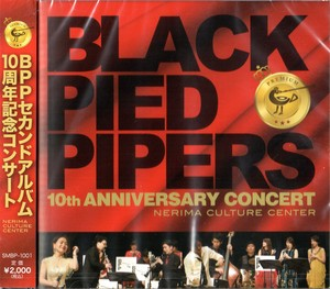 CD 「BLACK PIED PIPERS 10th ANNIVERSARY CONCERT / BLACK PIED PIPERS」