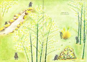 umamin notobook  2010 autumn