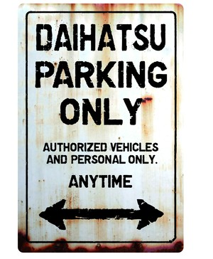 【送料無料】DAIHATSU Parking Onlyサインボード パーキングオンリー ヴィンテージ風 サインプレート アメリカ看板 サインボード ガレージサイン アメリカ雑貨 アメリカン雑貨 壁飾り ウォールデコレーション 壁面装飾 おしゃれ インテリア 雑貨