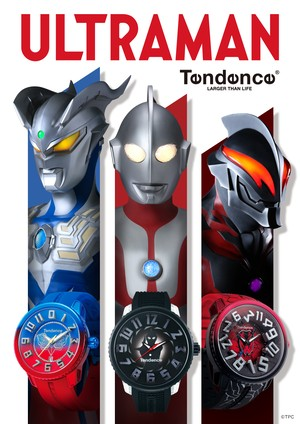 【Tendence テンデンス】TY532010 初代ウルトラマンモデルFLASH/正規輸入品