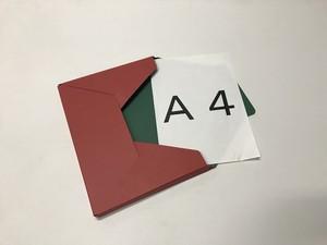 メール便対応型BOX  『カートンフィーノ』赤×グリーン(1梱包 20枚入り)