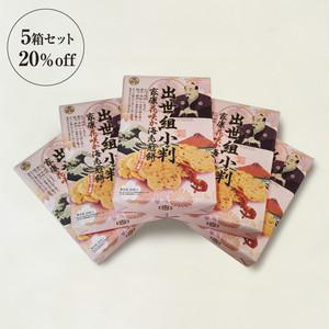 出世組小判 家康花咲か海老煎餅【5箱セット】