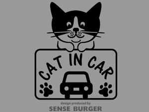 CAT IN CAR 猫乗ってます ステッカー シール デカール ネコ 猫 黒猫 子猫 乗車中 CAT ON BOARD カッティングシート 車に貼れる 黒 ブラック【sti06311blk】