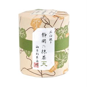 静岡の抹茶 天
