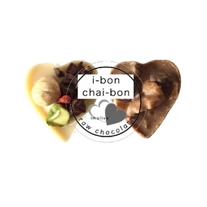 i-bon&chai-bon ( アイボン&チャイボン )raw chocolate