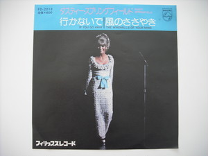 """【7""""】DUSTY SPRINGFIELD / IF YOU GO AWAY"""