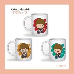 オリジナルマグカップ【全3種】