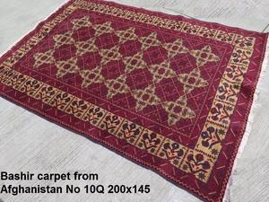 アフガニスタン絨毯 Afghanistan Carpet