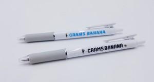 【数量限定】CRAMSBANANAボールペン 2本セットクラムスバナナ