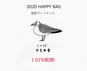 2020 HAPPY BAG 1万円 B 送料無料
