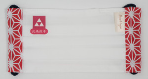 1102 もののふマスク 北条政子 Masque Samouraï Hojo Masako