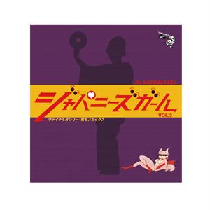 JAPANESE GIRL VOL.3/ DJ KAZZMATAZZ