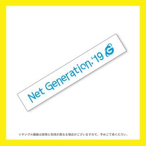 Net Generation 19' マフラータオル