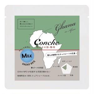 ガーナ カカオ65%ミルクチョコレート
