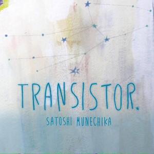 【CD】棟近サトシ「TRANSISTOR」