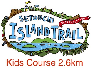 Kids Course 2.6km